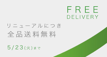 170505freedelivery