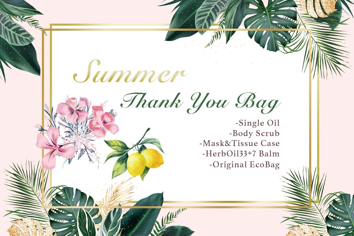 nahrin Summer Thank You Bag