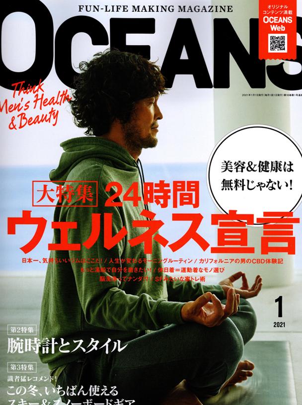201125ocean_1