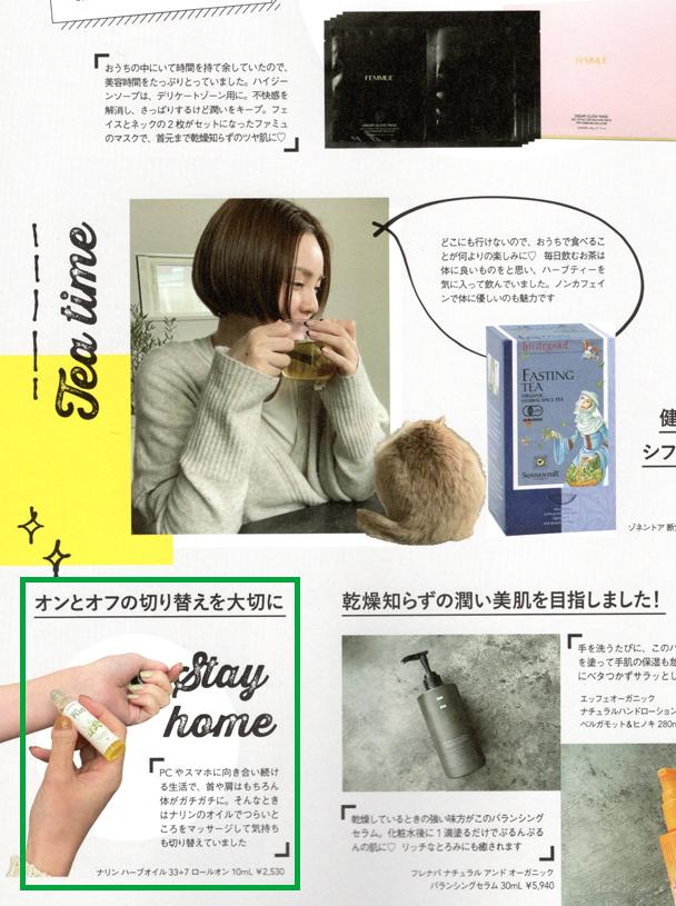 Organic_Beauty_Book_vol7_6