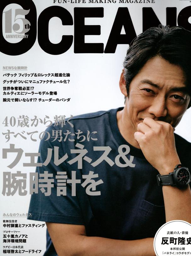 oceans_2108_1