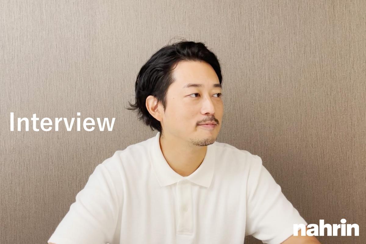 インタビュー | スターティス株式会社 代表 武田将人